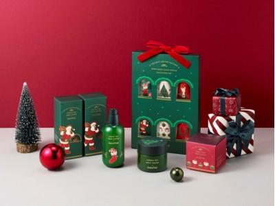 イニスフリーで、心あたたまる楽しいクリスマスを。『 グリーンクリスマス(Green Christmas)』
