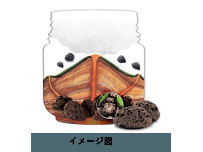 韓国・チェジュ島の火山灰を使った「ヴォルカニック」ラインより『スーパーヴォルカニック クレイムースマスク 2X』『ヴォルカニック ポア トナー 2X』が2019年7月1日(月)より新発売