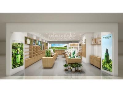 韓国・チェジュ島の自然の恵みから生まれたグローバル化粧品ブランド「innisfree(イニスフリー)」北海道に初出店「札幌PASEO」内に第11号店を10月17日(木)オープン