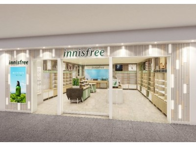 innisfree(イニスフリー)神奈川県初となる『横浜ジョイナス店』を4月28日(火)にオープン