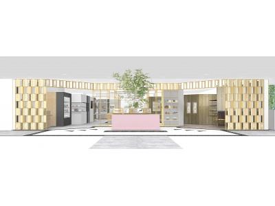 そごう横浜店 地下1階「ビューティーサロン」2018年11月28日(水)グランドオープン