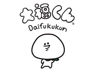 人気和菓子キャラクター「大福くん」とコラボ!そごう・西武「夏のスイーツフェス」開催