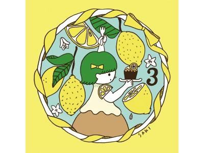 【西武池袋本店】お菓子をモチーフにしたカワイイ雑貨「イラストレーター tanakasaki POP UP SHOP」