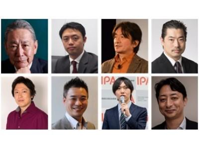 """「人間がAIと本当の対話をする日は来るのか?」これまで語られてこなかった""""AIとの対話""""をテーマとした「Communicative AI Conference 2018」を開催"""