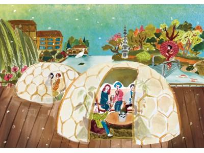 800年の歴史ある日本庭園を眺めながらシャンパンを楽しむ「ウィンタードーム」が初登場!
