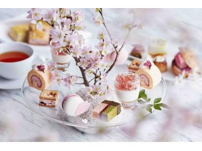 京都の春を楽しむレストランプロモーション「さくらスペシャル」 3月16日より開始