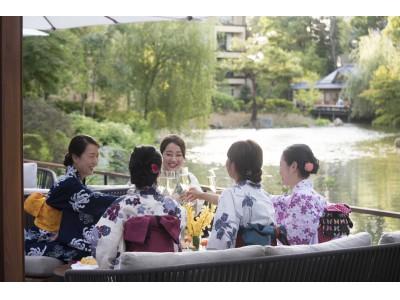 【フォーシーズンズホテル京都】レストラン「ブラッスリー」にて夏のゆかた特典サービスを開始。