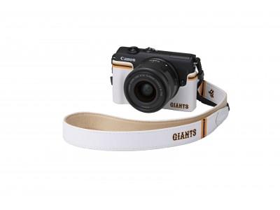 キヤノンのミラーレスカメラジャイアンツキットを発売
