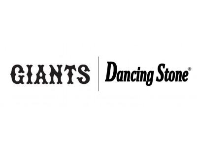 「GIANTS×ダンシングストーン」コラボ第3弾を発売