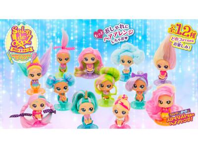 さらに可愛くなったドールたちを、たくさんヘアアレンジしちゃお♪「Salon de dooz more cute(サロン ド ドゥーズ モアキュート)」大人気シリーズに第2弾が登場!
