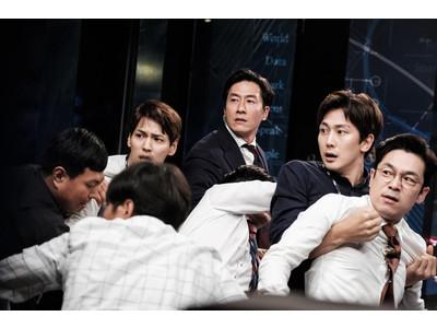 キム・ジュヒョク×チョン・ウヒ主演!「アルゴン~隠された真実~」DVD-BOXが2022年1月7日(金)発売決定!
