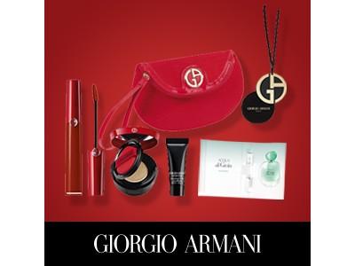 @cosme shopping限定!アルマーニ ビューティの素敵なキットが買えるキャンペーンがスタート。