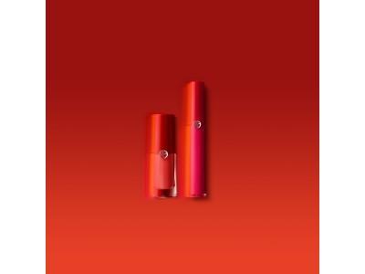 【新発売】アルマーニ ビューティからマスクにも映りにくいビビッドな新⾊リップ「リップ マエストロ インテンス コレクション」と人気カラーのミニサイズ セットが登場