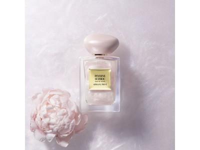 【ホリデー限定】アルマーニ ビューティから華やかな香りと繊細な輝きの限定フレグランスが登場
