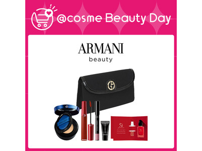 【@cosme shopping限定】アルマーニ ビューティの世界観を楽しめるスペシャルキットの予約受付がスタート