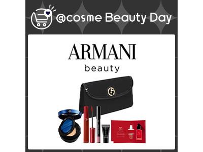 【@comse SHOPPING限定】アルマーニ ビューティのベストセラーが集結@cosme Beauty Dayがスタート