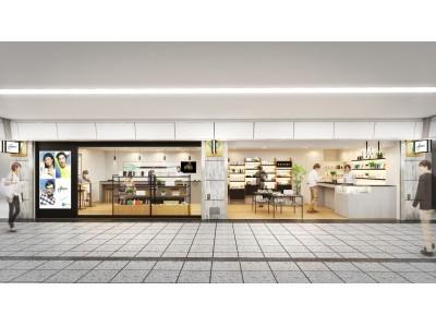 「Ploom Shop サカエチカ店」リニューアルオープンのご案内