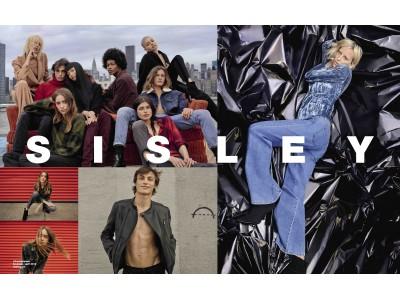SISLEYがNY在住の写真家ライアン・マッギンレー撮影による2018年秋冬キャンペーンビジュアルを公開