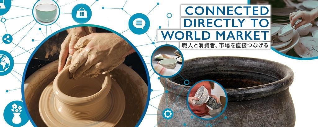 日本の匠技を未来に紡ぐため、誰でも手軽に伝統的工芸品を買える世界を作る「ゆうらホールディングス」株式投資型クラウドファンディングを開始