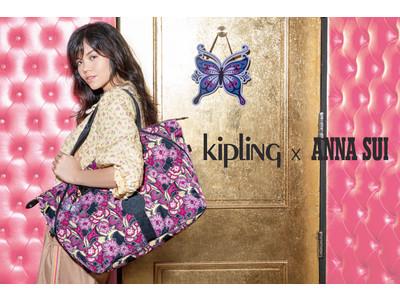 Kipling 2021 秋冬コレクション ANNA SUI とのコラボレーションバッグを発売!