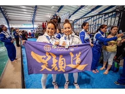 「2018 UANA Pan American Masters Champio…