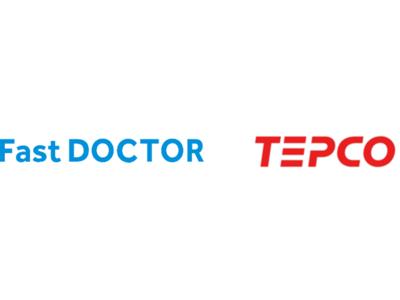 ファストドクターと東京電力エナジーパートナーが提携