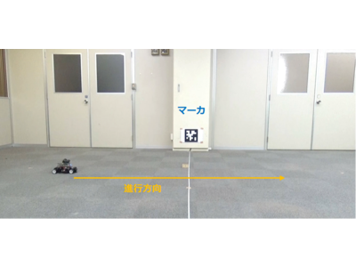 AR(Augmented Reality:拡張現実)活用による高精度位置測位技術提供サービスを開始