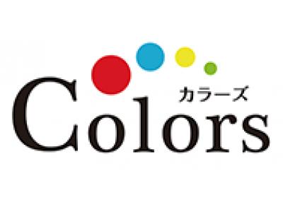 1/28,1/29限定!激安アパレルショップの『Colors-カラーズ』が豪華抽選会開催!