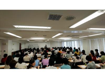 タブー視されがちな「性教育」をとにかく明るく教える「パンツの教室」が関東初開催