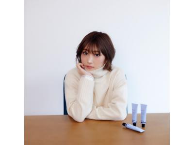 モデルの志田愛佳、オフィシャルグッズストア「SHIDA MANAKA OFFICIAL GOODS STORE」を1月16日(土)にオープン!スキンケアプロデュースブランド「pui」も発売。