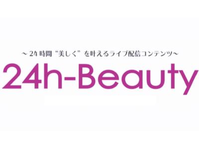 """ライブコマースのONPAMALLに、""""24時間美しく""""をテーマに、美容健康アイテムを販売する『24h-Beauty』が2021年2月24日(水)にオープン。"""