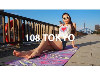 ライブコマースのONPAMALLに、世界中のアーティストとのコラボレーションデザインがプリントされたヨガマットを販売する『108.Tokyo × HVL』が2021年4月26日(月)にオープン。