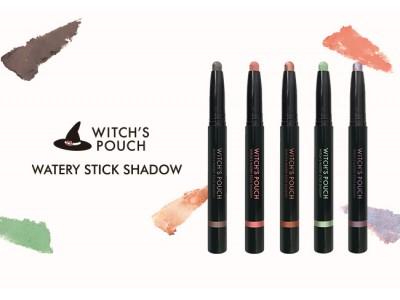 Witch's Pouch(ウィッチズポーチ)から2020年春の新作アイシャドウを1月17日(金)より発売開始!