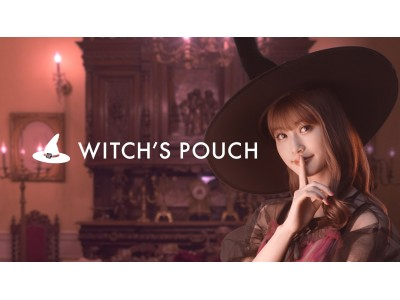 生見愛瑠出演!Witch's Pouch(ウィッチズポーチ)新CM「私に迷う、魔女のコスメ」編新しいビジュアルも本日公開!