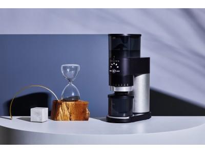 """コーヒー豆""""おうち挽き""""最前線!家庭用本格コーヒーグラインダー。スペシャルティコーヒー好き待望の""""コーン式グラインダー""""「Cores コーングラインダーC330」発売開始。"""