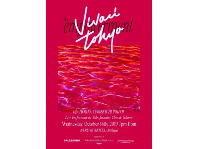 Vivaci Tokyo (ヴィヴァーチ トウキョウ)が、Rakuten Fashion Week TOKYO 期間中に初のイベントを開催