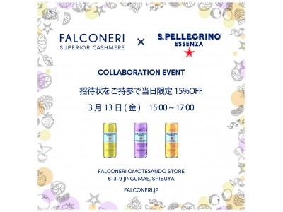 FALCONERI (ファルコネーリ)とS.Pellegrino ESSENZA(サンペレグリノ エッセンザ)がコラボレーションイベントを開催