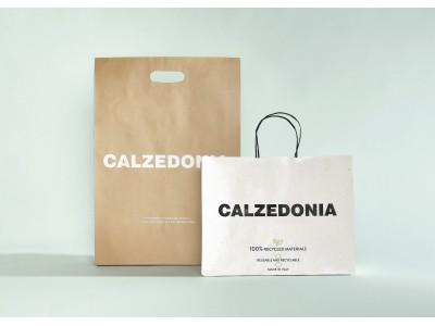 CALZEDONIA (カルツェドニア) 環境への取り組みとしてエコパッケージを採用