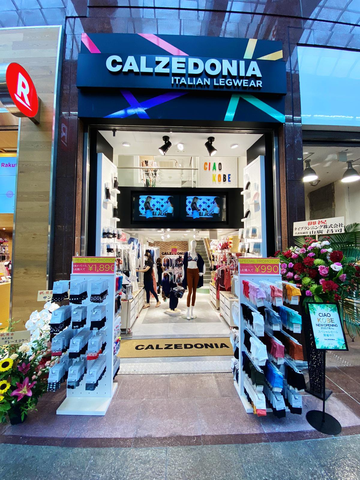 CALZEDONIA (カルツェドニア) とIntimissimi (インティミッシミ )、ニューショップを神戸にオープン