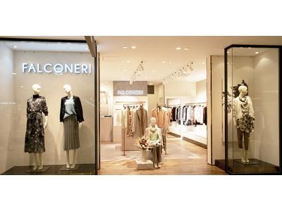 イタリアのカシミアブランド FALCONERI (ファルコネーリ)が新宿高島屋店にオープン