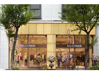 イタリアン カシミヤブランドのFALCONERI(ファルコネーリ)が、銀座に路面店をオープン