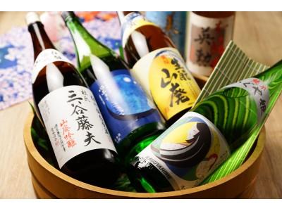 【新店】今年も大丸京都店でビアガーデン開催中!3年目は「まるごと京都」をコンセプトにたくさんの京都を集めました!