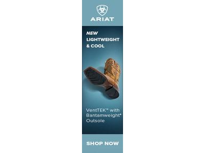 乗馬ブーツトップブランドの「ARIAT」 が提案する夏に履く「ウエスタンブーツ」