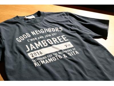 ユナイテッドアローズ グリーンレーベル リラクシングが被災地復興支援プロジェクトとしてグッドネイバーズ・ジャンボリーのTシャツを全国の店舗で発売。売上の50%を平成28年熊本地震の復興支援に寄付。