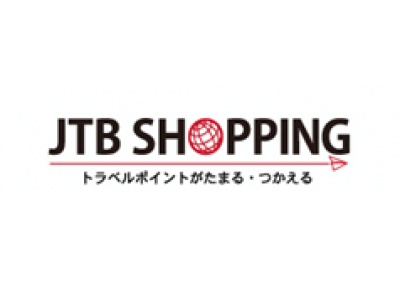 JTBショッピングは「JTBトラベルポイントがたまる・つかえる」サイトへ!