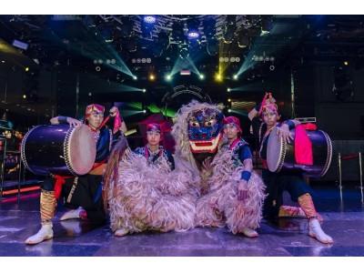 世界中の誰もが楽しめる新感覚のノンバーバル・ナイトエンターテインメント「RYUKYU AMAZING NIGHT」を開始