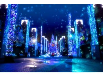 「ひらかたパーク・光の遊園地」でウォーキング&ランニングイベント初開催 ひらパー イルミネーション RUN 2019年11月1日(金)・2日(土)開催!!
