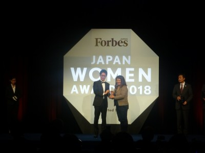 「Forbes JAPAN WOMEN AWARD 2018」P&Gが多様性推進部門 グランプリ受賞!