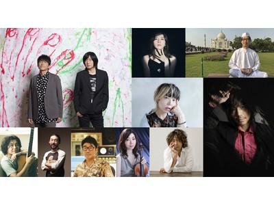 ap bank fes初の配信ライブ『ap bank fes '21 online in KURKKU FIELDS』をU-NEXT独占でライブ配信!