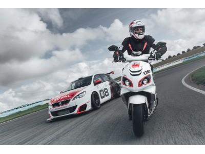 プジョー・スピードファイトシリーズに、50ccモデル「スピードファイト 50 R-CUP」を追加
